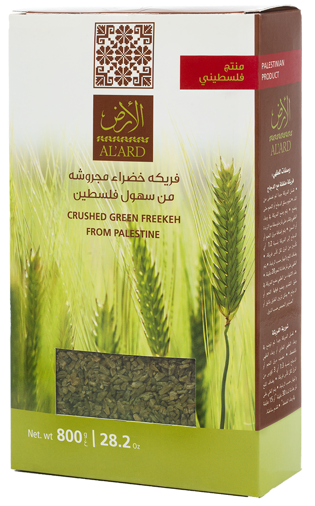 Crushed Green Freekeh 800 g